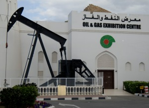 oil and gas museum
